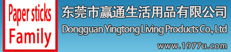 Dongguan Yingtong Living Products Co., Ltd
